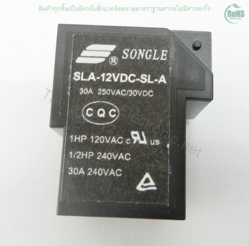 SLA-12VDC-SL-A