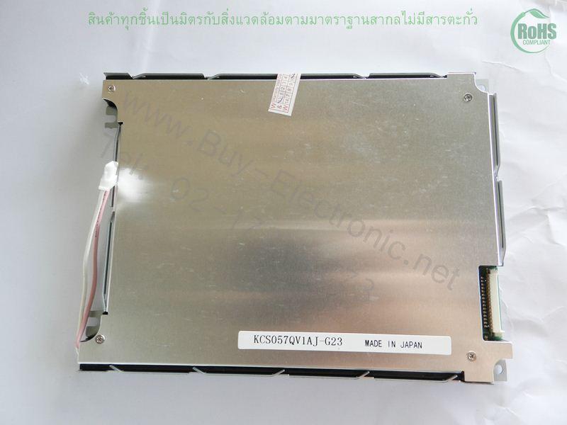 KCS057QV1AJ-G23