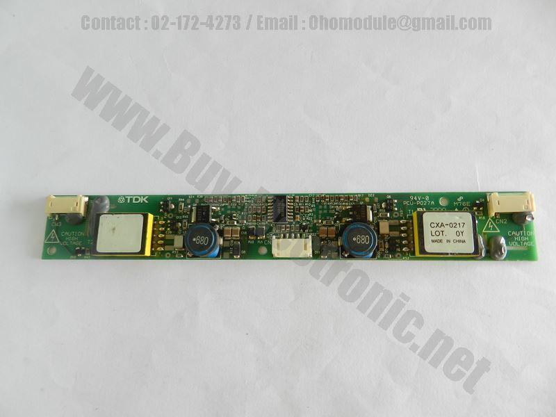CXA-0217 (สินค้าใหม่)