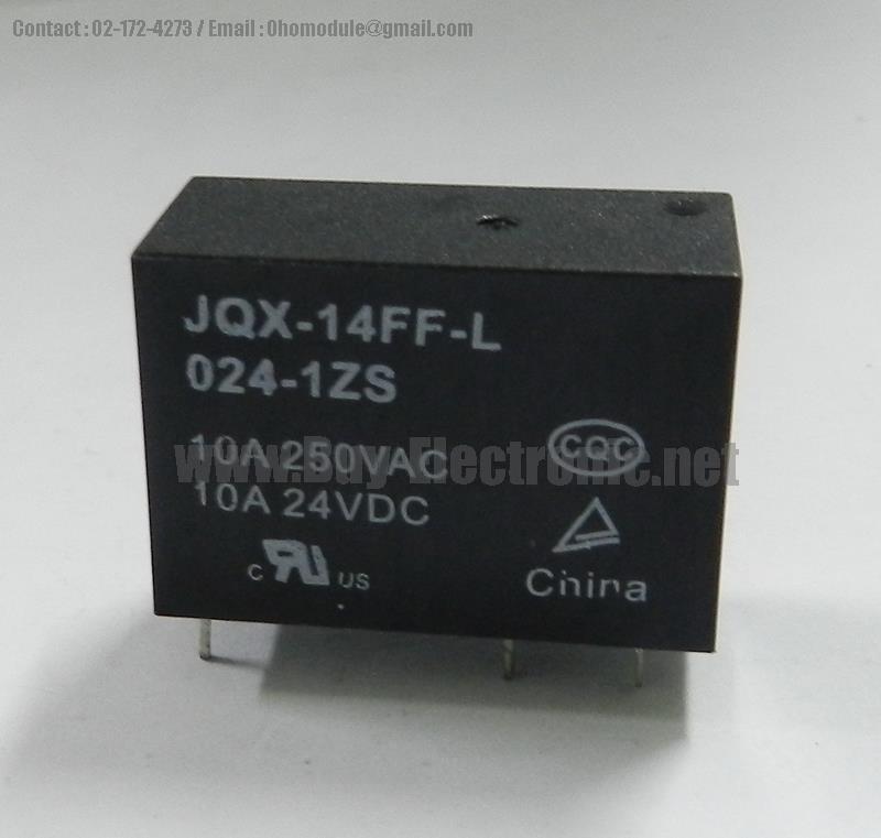 JQX-14FF-L 24VDC Hongfa - สินค้าใหม่