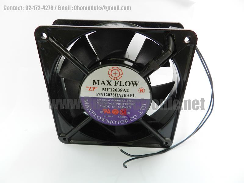 MF12038A2 - สินค้าใหม่