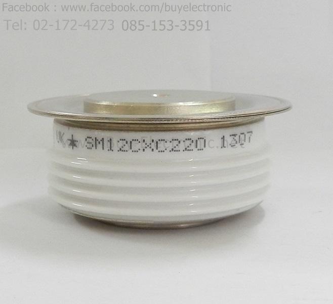 SM12CXC220 WESTCODE (สินค้าใหม่)