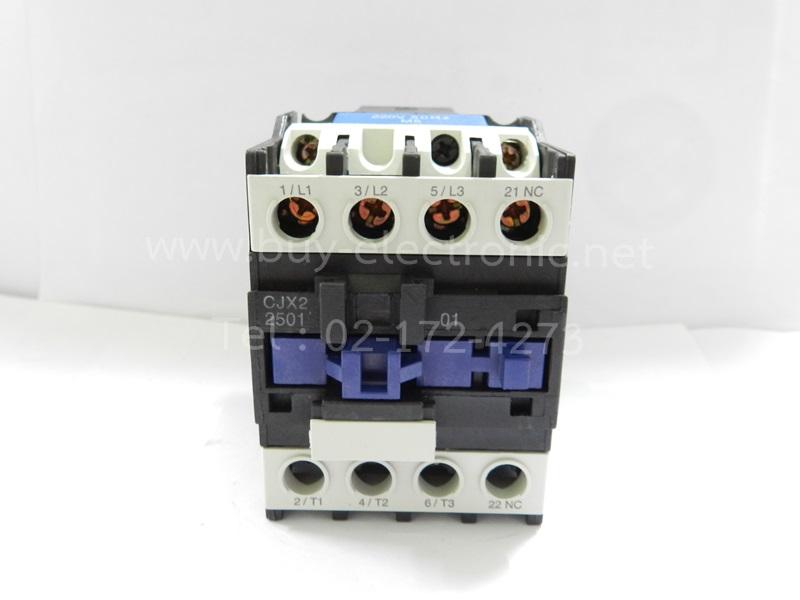 CJX2-2501 AC Contactor 25 Amp 3 Phase 3-Pole NC 220V 50/60Hz Coil - สินค้าใหม่ ได้ของชัวร์