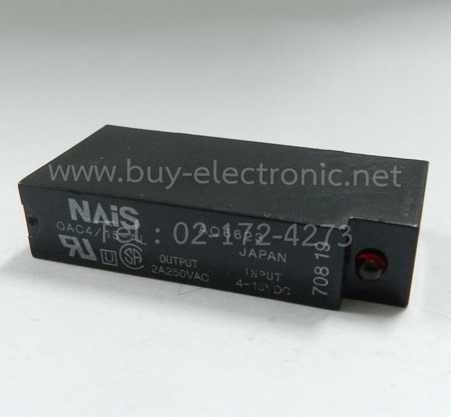 OAC4/15-AL I/O Modules Panasonic - สินค้าใหม่ ได้ของชัวร์