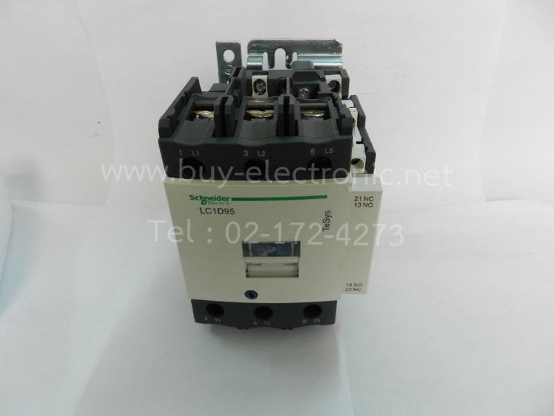 LC1D95,SCHNEIDER - สินค้าใหม่ ได้ของชัวร์