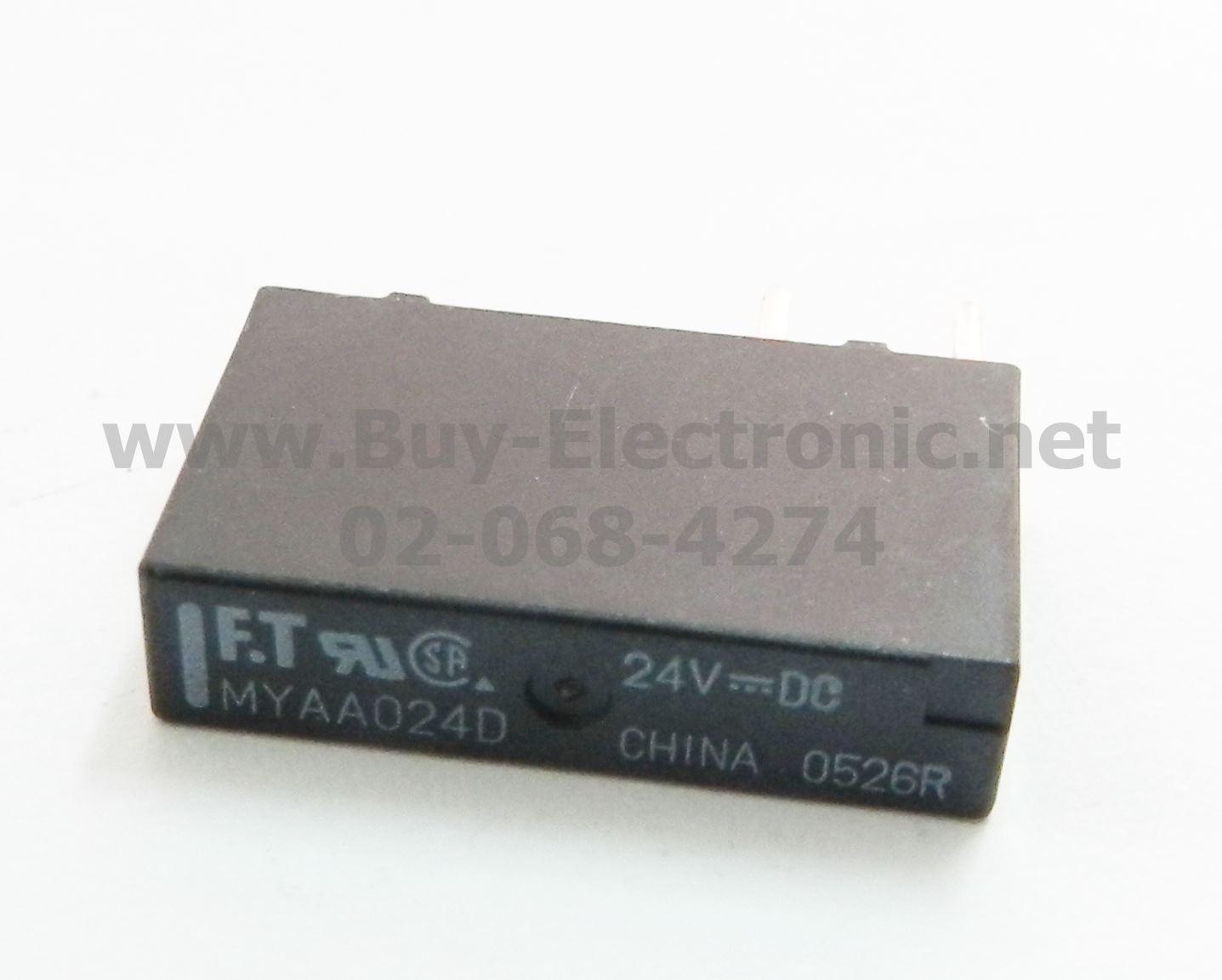 FTR-MYAA024D Fujitsu - สินค้าใหม่ ได้ของชัวร์