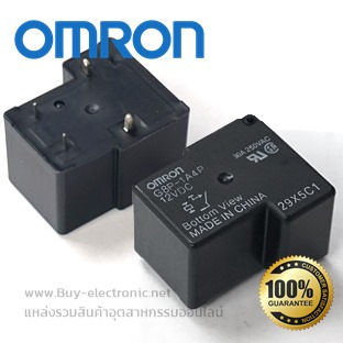 G8P-1A4P-DC12,Power Relay Coil 12VDC 30A ,OMRON