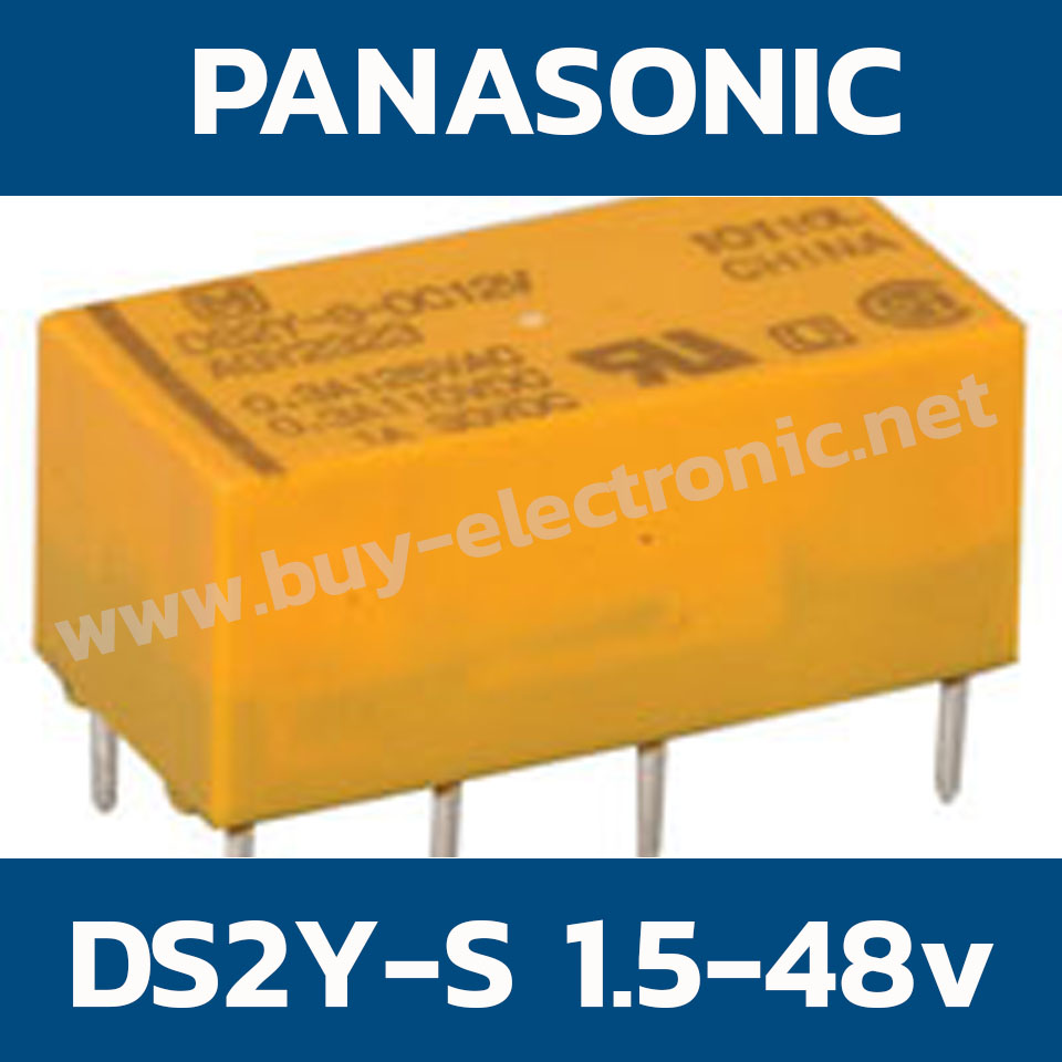 DS2Y-S-DC12V Panasonic PCB 2A 12VDC