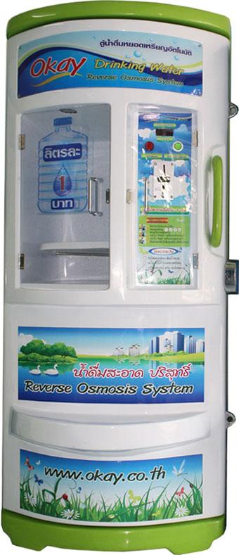 ตู้น้ำดื่มหยอดเหรียญ อัตโนมัติโอเค ระบบน้ำแร่ รุ่น OK-9