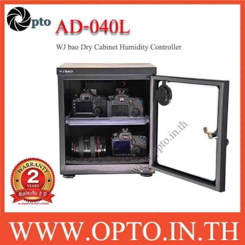 AD-040L WJ bao Dry Cabinet Humidity Controller ตู้กันความชื้น