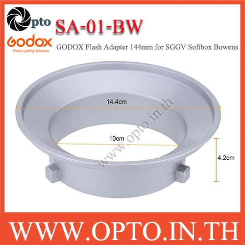 GODOX Flash Adapter SA-01-BW 144mm Diameter for SGGV Softbox Accessories Fits for Bowens
