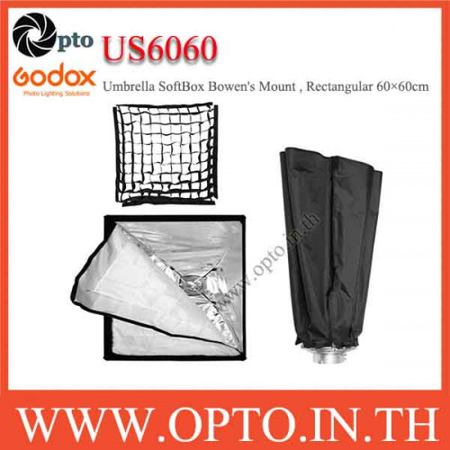 US6060 Umbrella SoftBox Bowen\'s Mount , Rectangular 60×60CM ซอฟท์บ๊อกซ์ไฟสตูดิโอ