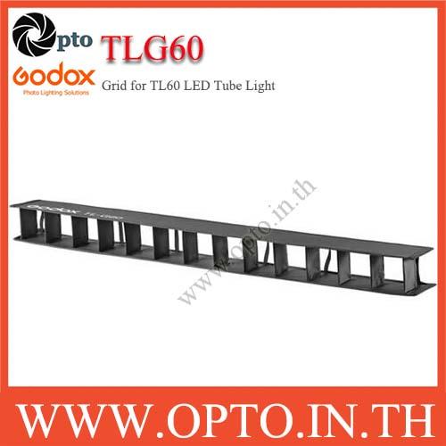 Godox TLG60 Grid for TL60 LED Tube Light กริดสำหรับ TL60