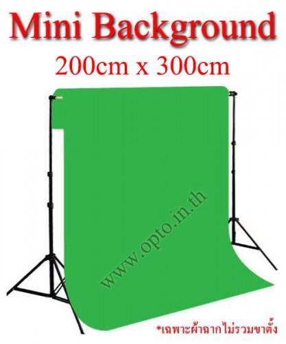 Mini Green Background Backdrop 200x300cm. Cotton for Chromakey ฉากถ่ายรูปภาพ