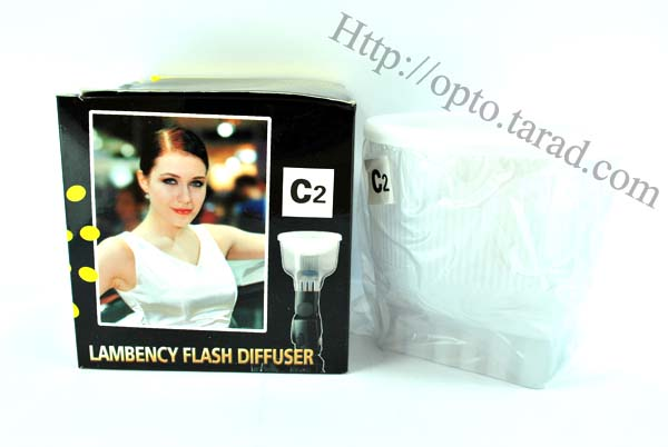 Lambency Cloud Flash Diffuser with white Dome For420EX/430EX(C2)