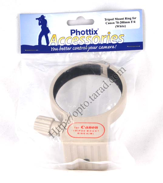 Collar Tripod Mount Ring for Canon 70-200mm f/4 (White)