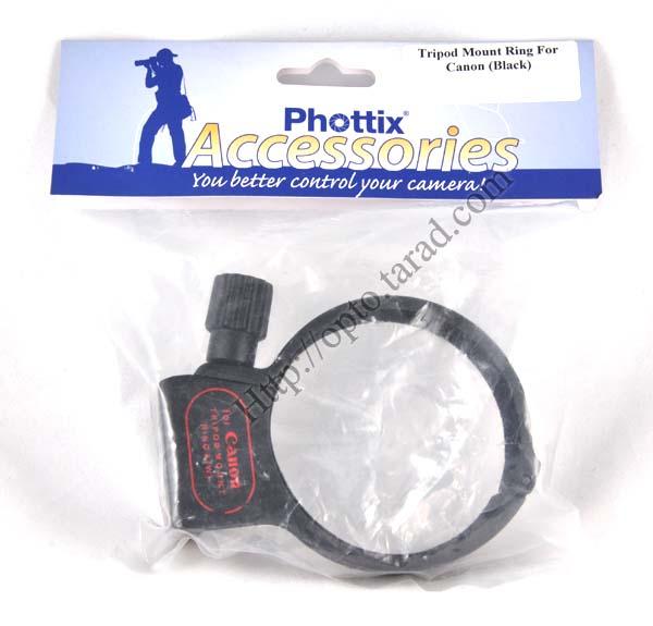 Collar Tripod Mount Ring for Canon 80-200 f/2.8 (Black)