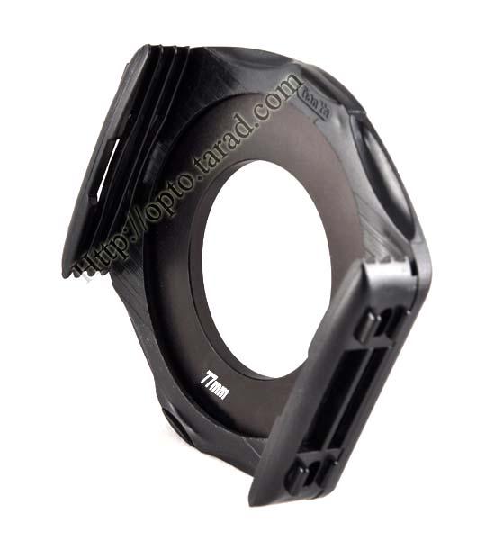 Cokin P Series Ring Adapter + Filter Holder 77mm.