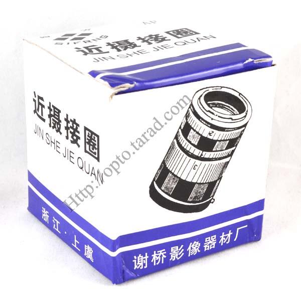 3 Ring Macro Extension Tube for Sony Len