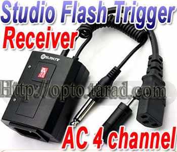 Wireless Flash Trigger AC-04A Studio AC Supply Receiver only