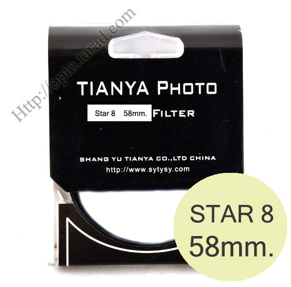 TIANYA Star 8 Filter 58mm.