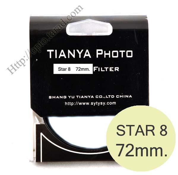 TIANYA Star 8 Filter 72mm.