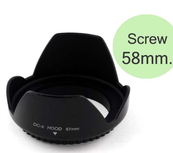 SP-s 58 Screw Mount Lens Hood 58mm