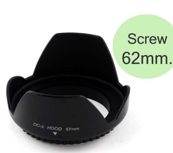 SP-s 62 Screw Mount Lens Hood 62mm