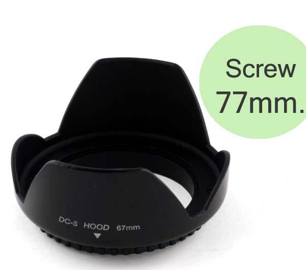 SP-s 77 Screw Mount Lens Hood 77mm