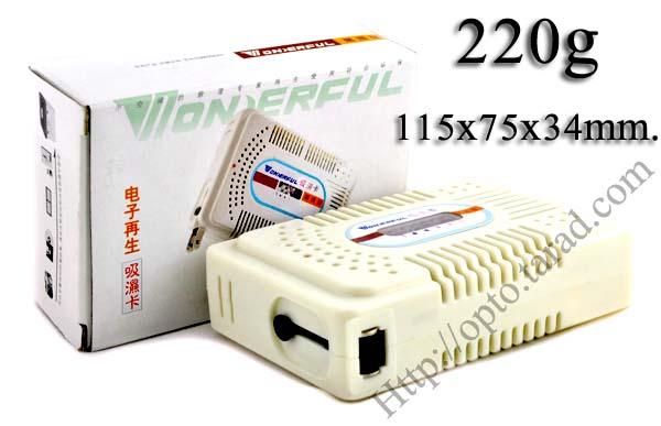 Wonderful Silica gel 220g Reuse By AC Power