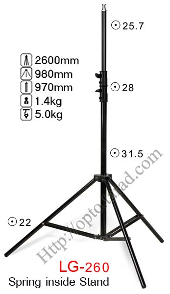 LG-260 Light Stand for Flash Studio (H/260cm.)