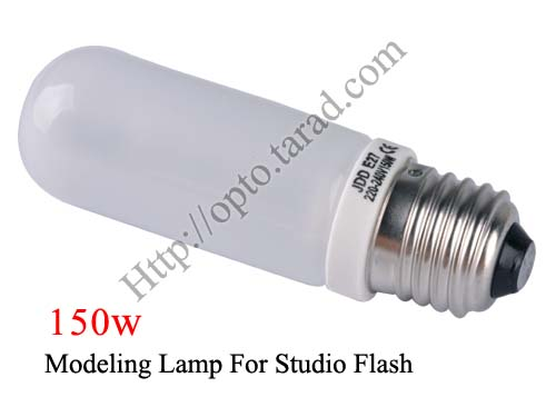 150W Modeling Lamp for Studio Flash