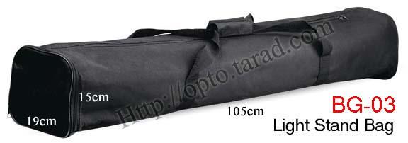 BG-03 Carrying bag for light stand 105cm x3