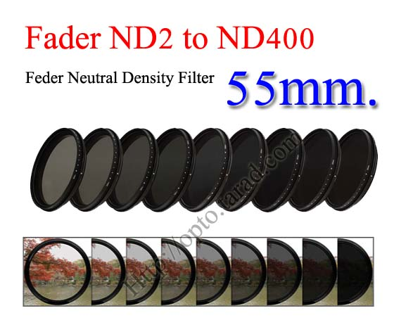 Fader Neutral Density ND2 to ND400 Filter 55mm.