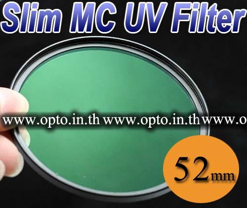 PRO1 UV MC 13Layer Digital Ultra Slim(1mm)Multi-Coated 52mm.