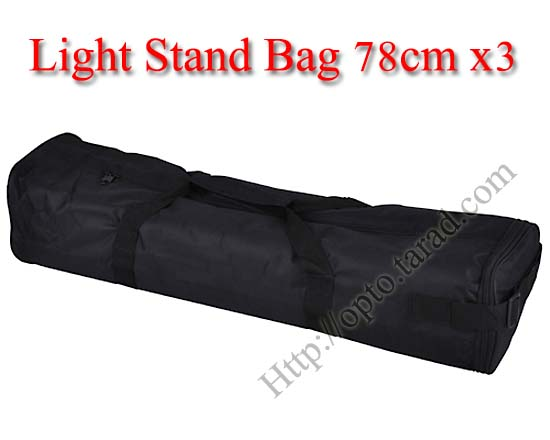 BN-02 Carrying bag for light stand 78cm x3