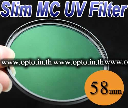 PRO1 UV MC 13Layer Digital Ultra Slim(1mm)Multi-Coated 58mm.