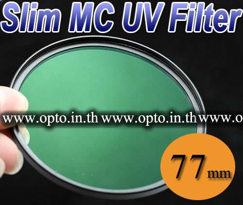 PRO1 UV MC 13Layer Digital Ultra Slim(1mm)Multi-Coated 77mm.