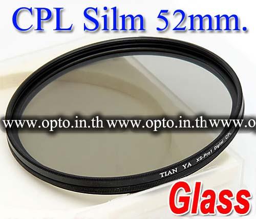 Pro Slim Circular Polarizing C-PL CPL Slim 52mm.