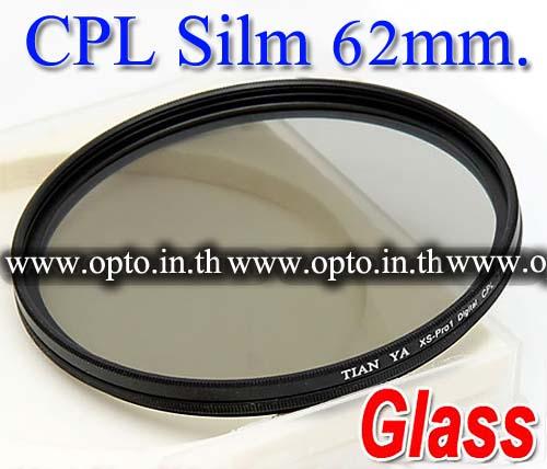 Pro Slim Circular Polarizing C-PL CPL Slim 62mm.