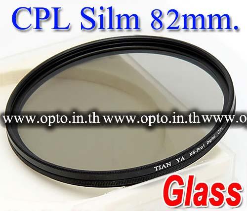 Pro Slim Circular Polarizing C-PL CPL Slim 82mm.