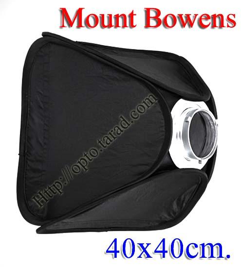 Portable Studio Softbox Easy Kit 40 x 40cm  for Mount Bowens