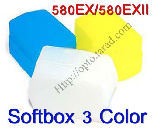 3 Color Bounce Flash Diffuser 580EX 580EX II