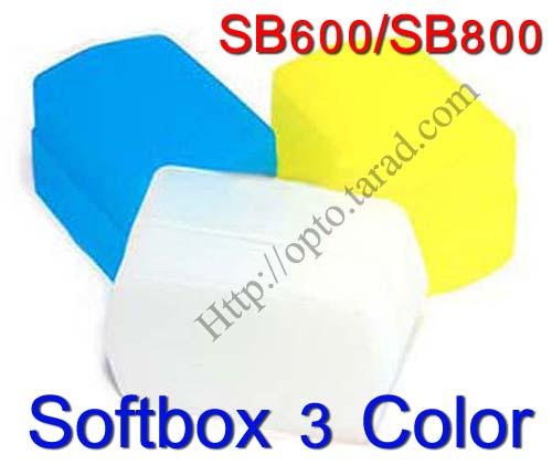 3 Color Bounce Flash Diffuser SB-600 SB-800