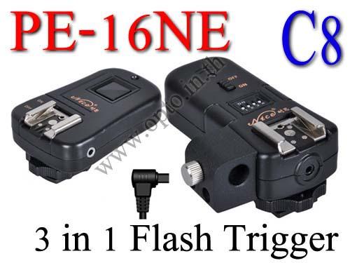 PE-16NE For Canon C8 Flash Trigger and Wireless Remote with Umbrella Holder
