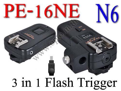PE-16NE For Nikon N6 Flash Trigger and Wireless Remote with Umbrella Holder