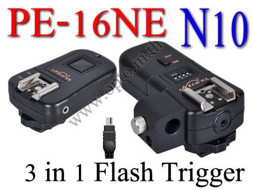 PE-16NE For Nikon N10 Flash Trigger and Wireless Remote with Umbrella Holder