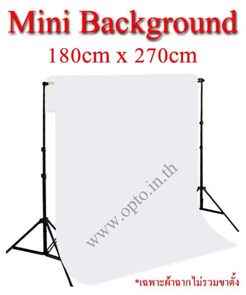 Mini White Background Backdrop 180x270cm. Cotton for Chromakey ฉากถ่ายรูปภาพ