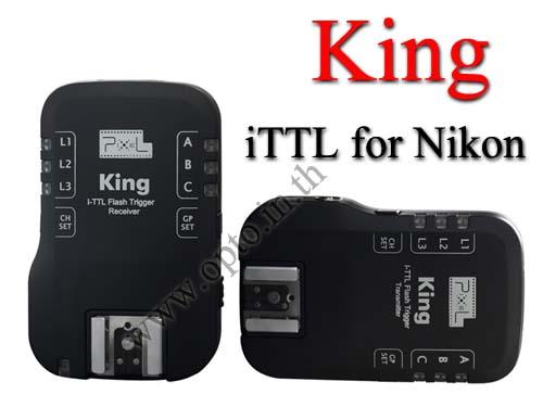 King for Nikon Auto i-TTL  Flash Trigger