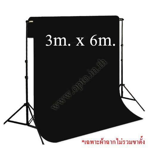 Black Background Backdrop 3x6m. Cotton for Chromakey